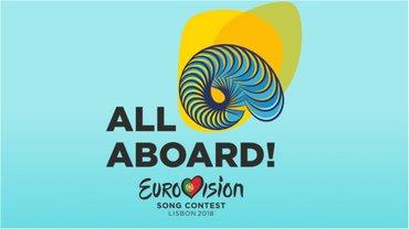 Евровидение 2018: логотип и слоган конкурса - фото 1