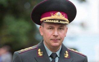 Декларацию главы госохраны Валерия Гелетея за 2016-й год проверять не будут - фото 1