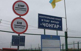Оккупанты Крыма заблокировали движение на границе с материковой Украиной - фото 1