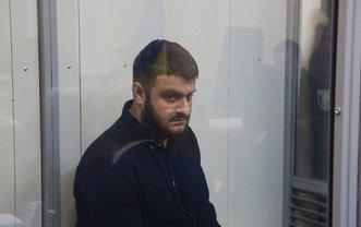 Суд арестовал квартиру сына Авакова - фото 1
