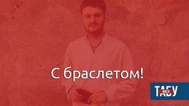 Для сына Авакова нашли электронный браслет  - фото 1
