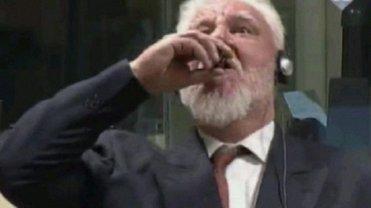 Хорватский генерал выпил яд в зале суда - фото 1