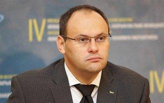 Каськива отпустили под залог 1 ноября - фото 1