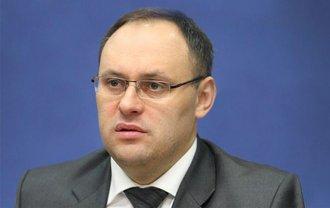 ГПУ отказали в увеличении залога для Владислава Каськива - фото 1