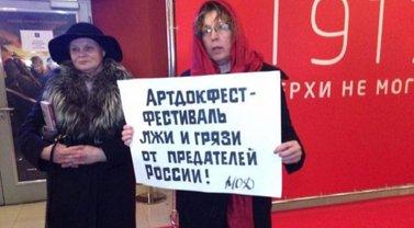 «Полет пули» — третья картина на украинскую тему, которую не могут показать на фестивале - фото 1