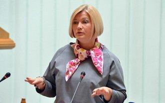 Геращенко анонсирует обмен пленными  - фото 1
