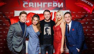 """Украинские звезды повеселились на допремьерном показе """"Свингеров"""" в """"Оскаре"""" - фото 1"""
