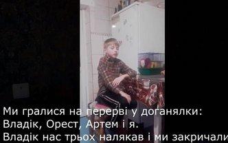 "Директор ударлиа школьника за ""плохое поведение"" - фото 1"