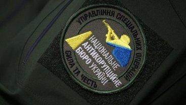 """В НАБУ расследуют коррупцию в """"Укроборонпроме"""" - фото 1"""