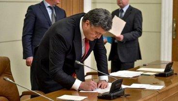 Порошенко подписал закон о соглашении с ЕИБ на €120 миллионов - фото 1