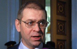 Дело Пашинского снова будут расследовать - фото 1