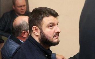 Суд снял браслет с сына Авакова - фото 1