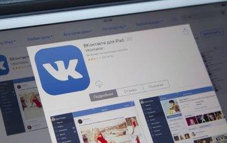 """Российская социальная сеть """"Вконтаке"""" поздравила россиян с Новым годом на украинском языке - фото 1"""