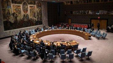 Проект резолюции о статусе Иерусалима был внесен Египтом - фото 1