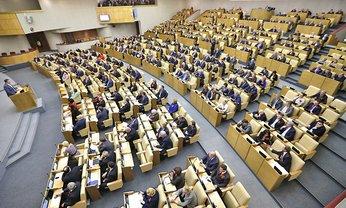 В Госдуме недовольны решением США о передаче летального оружия Украине - фото 1