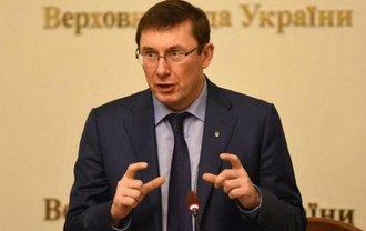 Луценко заявил, что в ГПУ не рассекречивали данные агентов НАБУ - фото 1