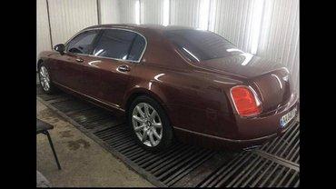 Геращенко: соратник Саакашвили купил Bentley - фото 1