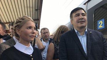 Тимошенко отбилась от штрафа за незаконное пересечение границы - фото 1