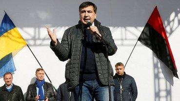 Сторонники Саакашвили напали на полицейских - фото 1