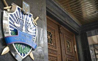 ГПУ закрыла дела против Привата и Нацбанка  - фото 1