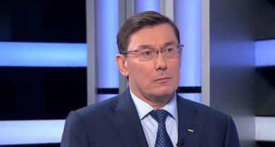 Луценко обвинил Сытника - фото 1