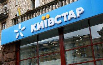 Киевстар должен перечислить в бюджет 21,3 миллиона - фото 1