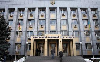 """Суд отпустил фигуранта дела """"2 мая"""" в рамках обмена пленных - фото 1"""