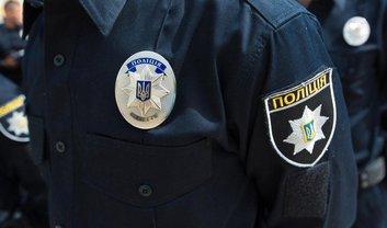 Порядок в Новый год будет усиленно охранять полиция - фото 1