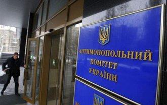 АМКУ наложил штраф на компании, занимающиеся ремонтом дорог - фото 1