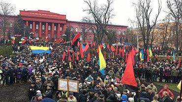 Марш за импичмент возле КНУ имени Тараса Шевченко - фото 1