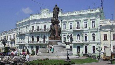 Памятник раздора - фото 1