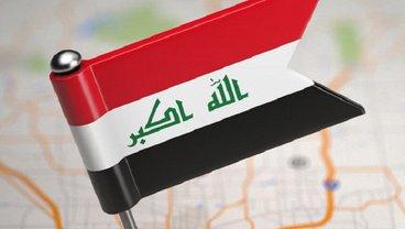 """Завершение войны против террористов организации """"Исламское государство"""" - фото 1"""