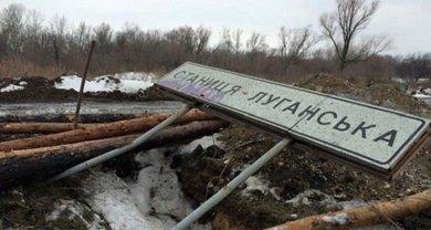 Мост в Станице Луганской планируют отремонтировать - фото 1