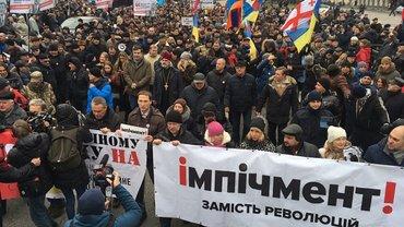 Импичмент Порошенко - фото 1