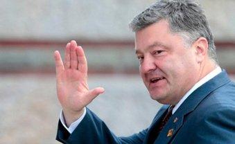 Зашквар недели - антигероем снова стал Петр Порошенко - фото 1