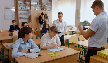 Сериал Школа онлайн: 17 и 18 серии - фото 1