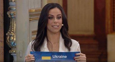 Когда участник от Украины выступит на Евровидении-2018 - фото 1