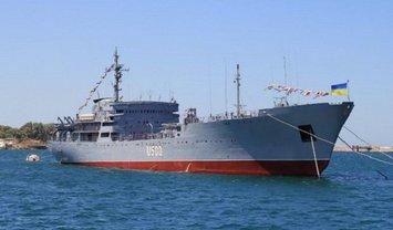 РФ предложила вернуть украинские корабли - фото 1