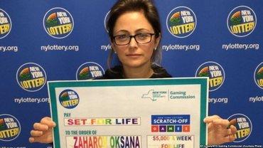 Украинка будет получать по 5 тысяч долларов в неделю - фото 1