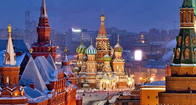Москва - фото 1