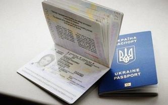 Глава миграционной службы сказал, когда исчезнут очереди за биометрическими паспортами - фото 1