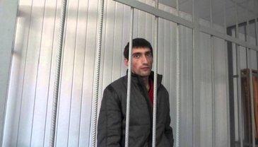 """""""Топазу"""" грозит 15 лет тюрьмы - фото 1"""