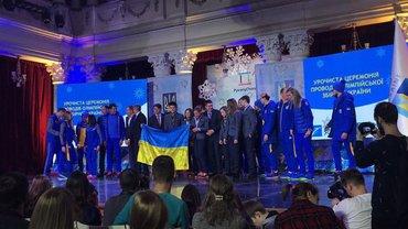 Форму сборной Украины презентовали 23 января - фото 1