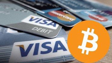Visa закроет все дебетовые карты, выданные банком-эминентом - фото 1
