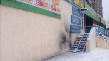 В Харькове взорвалась наступательная граната - фото 1
