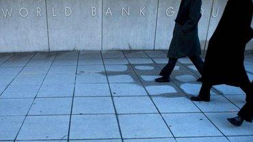НБУ передал Всемирному банку золотовалютные резервы - фото 1