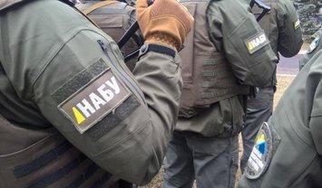 НАБУ обвинила чиновников АМПУ в хищении денег - фото 1