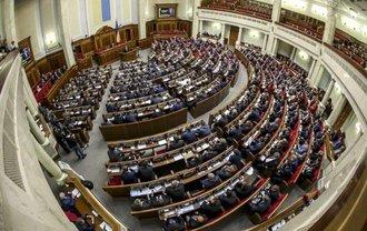 Нардепы провалили голосование за важную норму к закону о реинтеграции Донбасса - фото 1