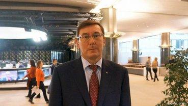 Юрий Луценко назвал ошибочной публичность скандала между ГПУ и НАБУ - фото 1