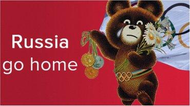 Россияне хотят провести альтернативные соревнования для спортсменов с допингом - фото 1